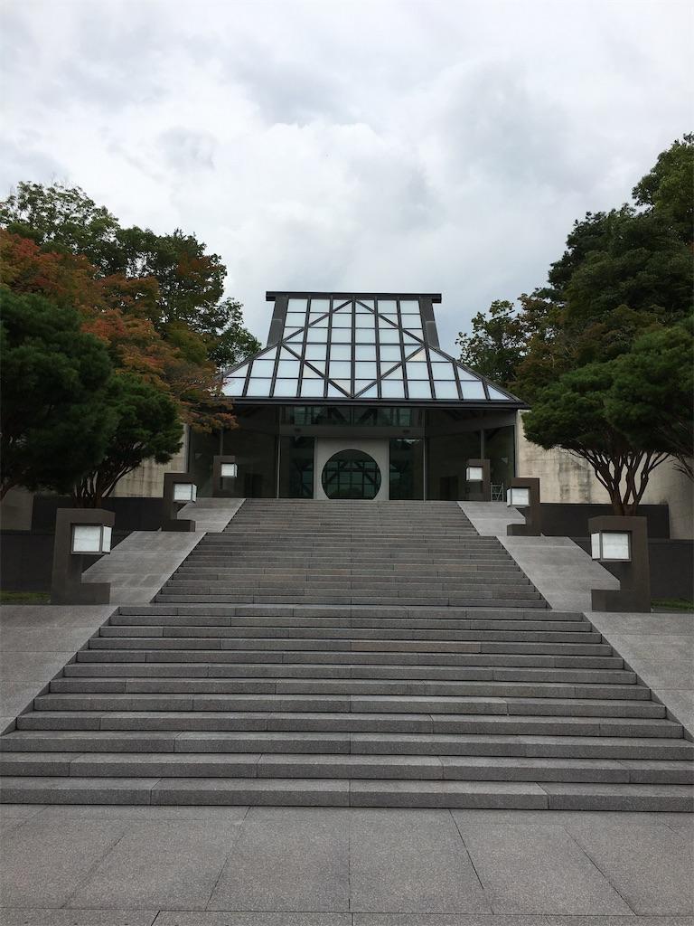 f:id:kazupu-san:20201020162733j:image