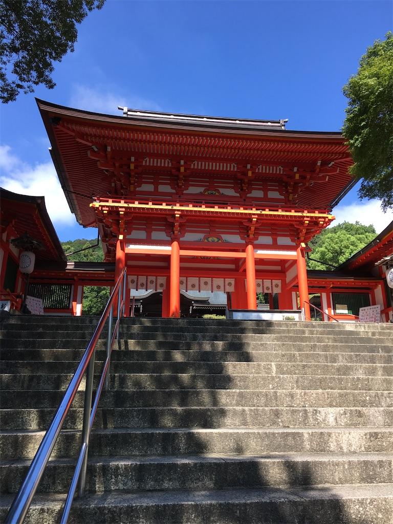 f:id:kazupu-san:20201020162744j:image