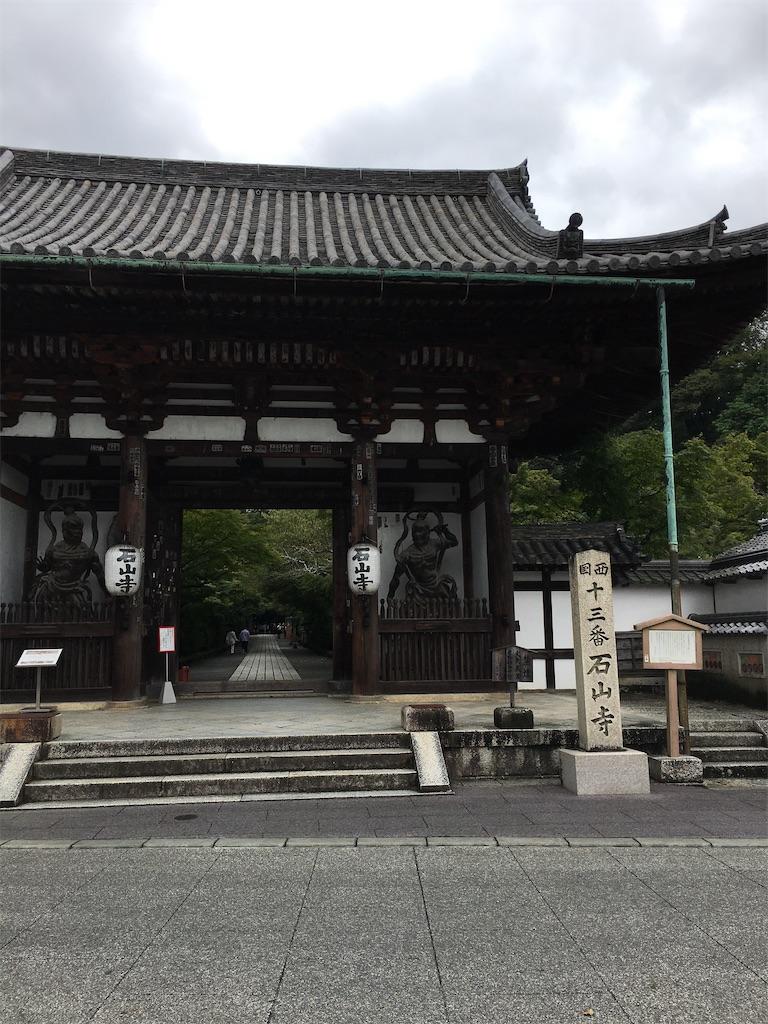 f:id:kazupu-san:20201020162747j:image