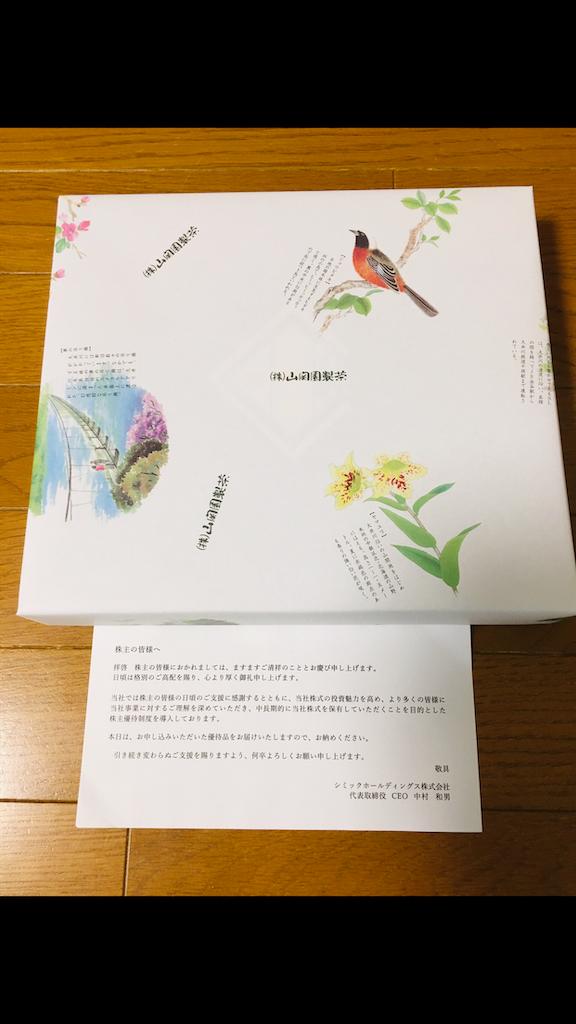 f:id:kazupu-san:20201020165156p:image