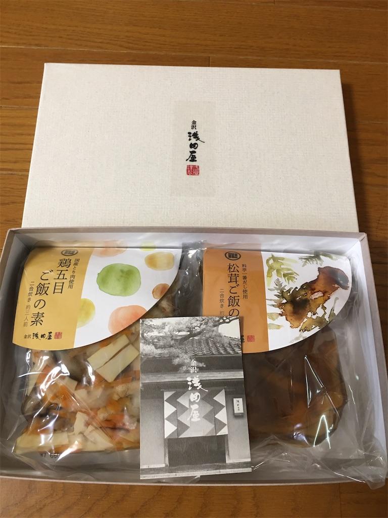 f:id:kazupu-san:20201027155659j:image
