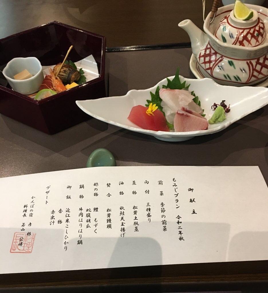 f:id:kazupu-san:20201027184347j:image