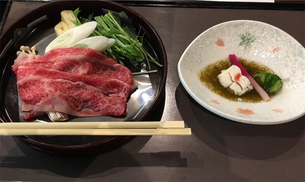 f:id:kazupu-san:20201027185057j:image