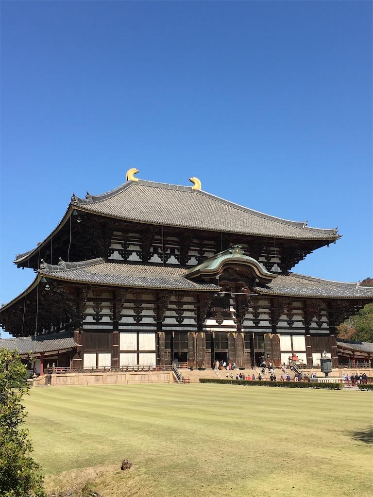 f:id:kazupu-san:20201107102414j:image