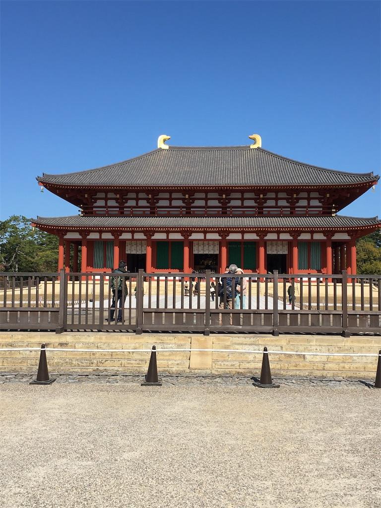 f:id:kazupu-san:20201107102421j:image