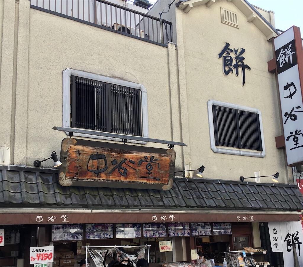 f:id:kazupu-san:20201107104005j:image
