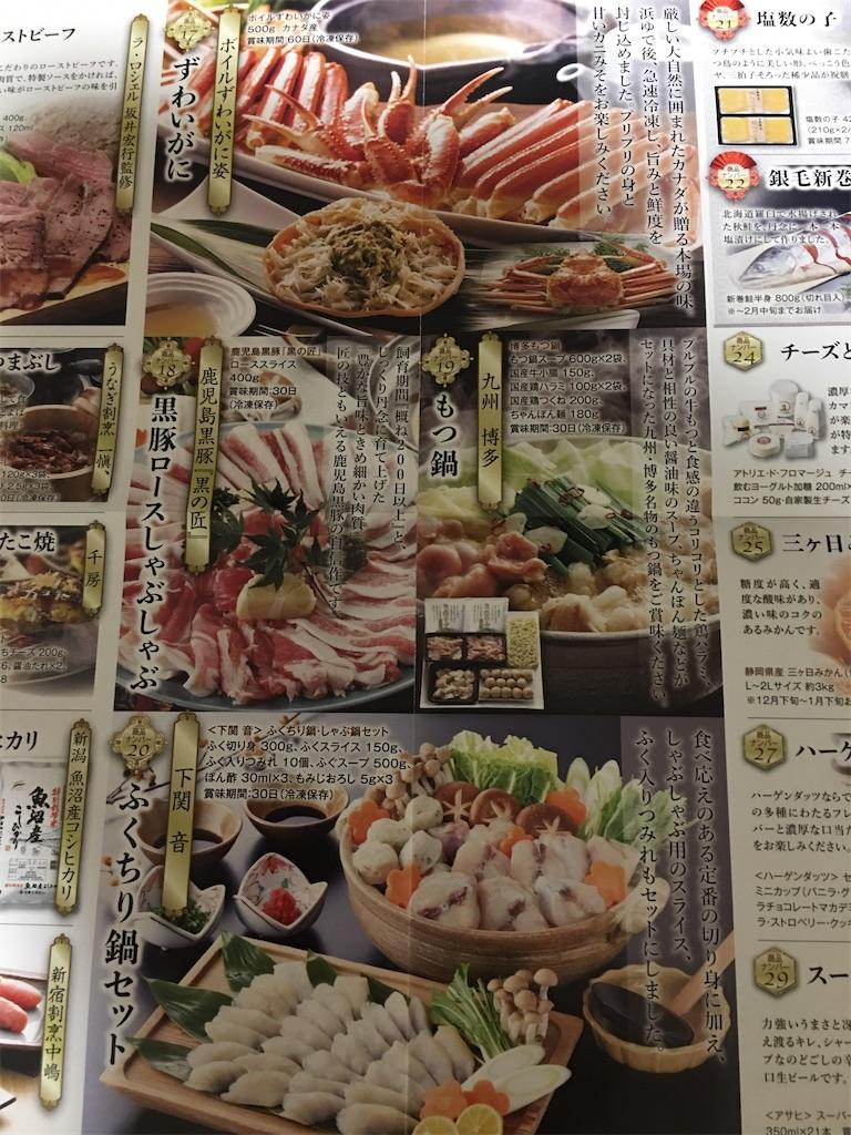 f:id:kazupu-san:20201212153336j:image