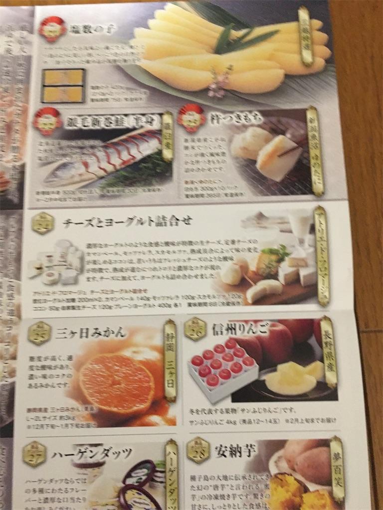 f:id:kazupu-san:20201212153346j:image