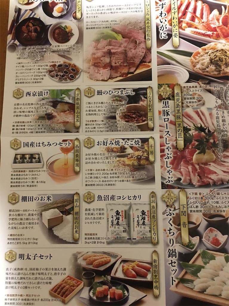 f:id:kazupu-san:20201212153442j:image