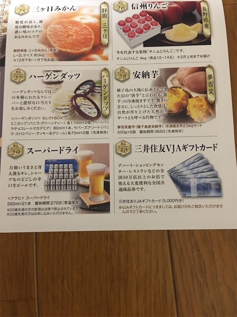 f:id:kazupu-san:20201212153450j:image