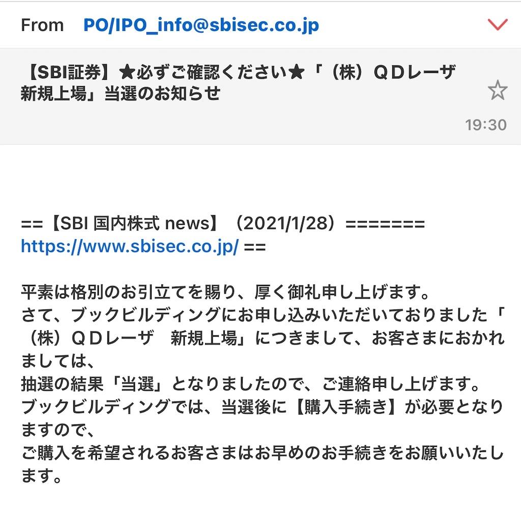 f:id:kazupu-san:20210128230831j:image