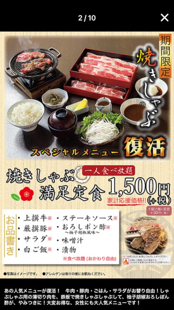 f:id:kazupu-san:20210213161906p:image