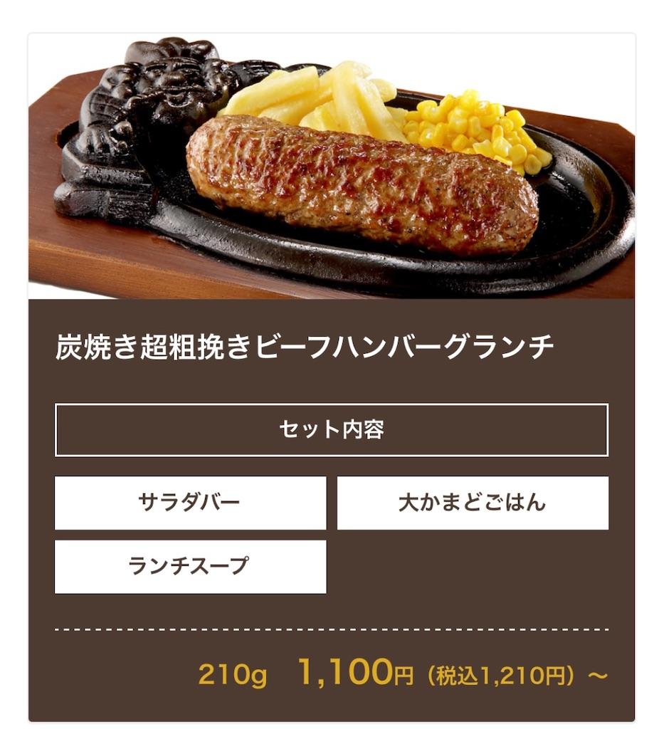 f:id:kazupu-san:20210531145925j:image