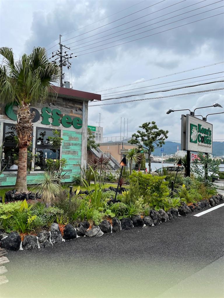 f:id:kazupu-san:20210627181419j:image