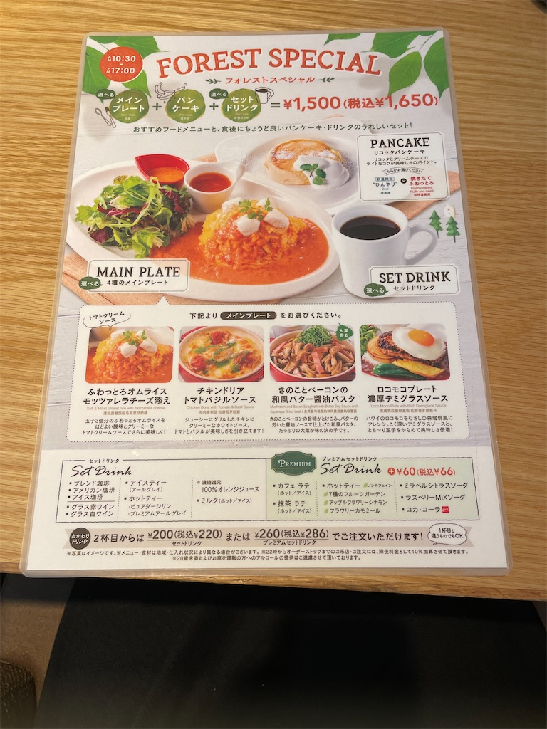 f:id:kazupu-san:20210723190433j:image