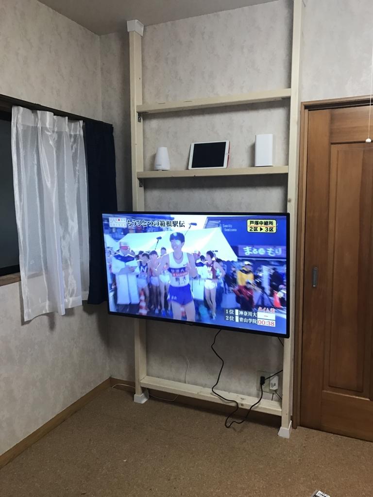 f:id:kazupyong:20170108161824j:plain
