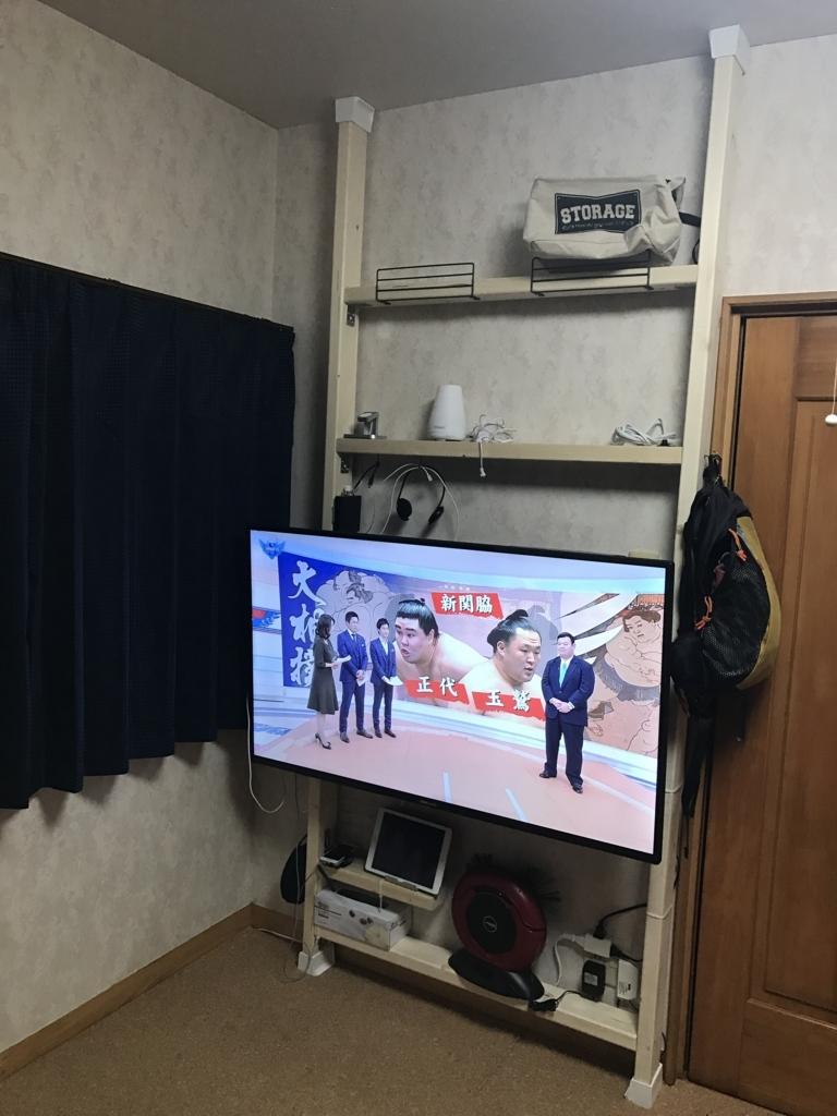 f:id:kazupyong:20170108220832j:plain