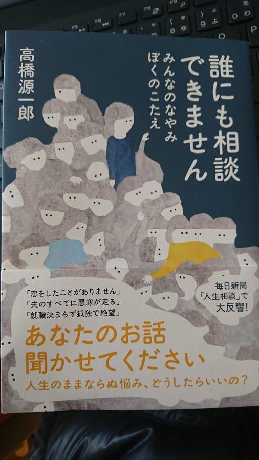 f:id:kazura-kobayashi:20200204093128j:plain