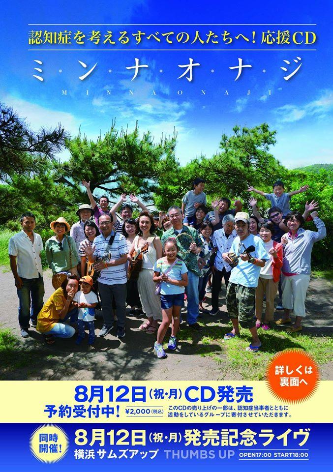 f:id:kazura-kobayashi:20200207123509j:plain