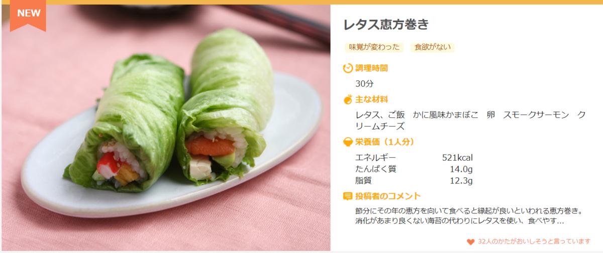 f:id:kazura-kobayashi:20200210115244p:plain
