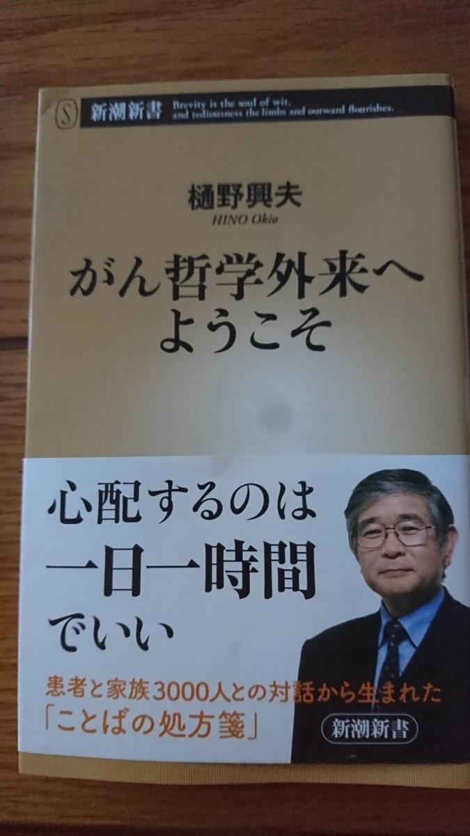 f:id:kazura-kobayashi:20200218153323j:plain
