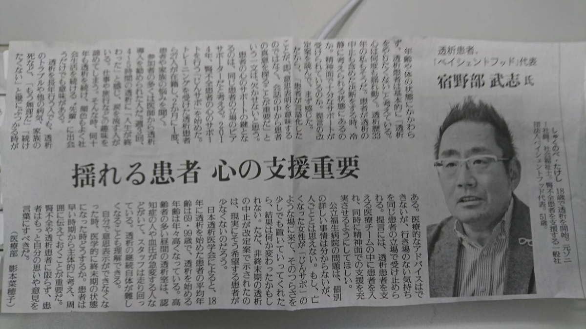 f:id:kazura-kobayashi:20200312082938j:plain