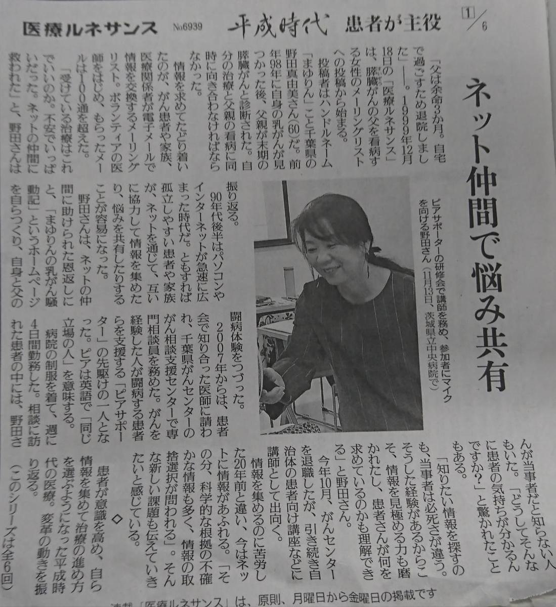 f:id:kazura-kobayashi:20200313104537j:plain