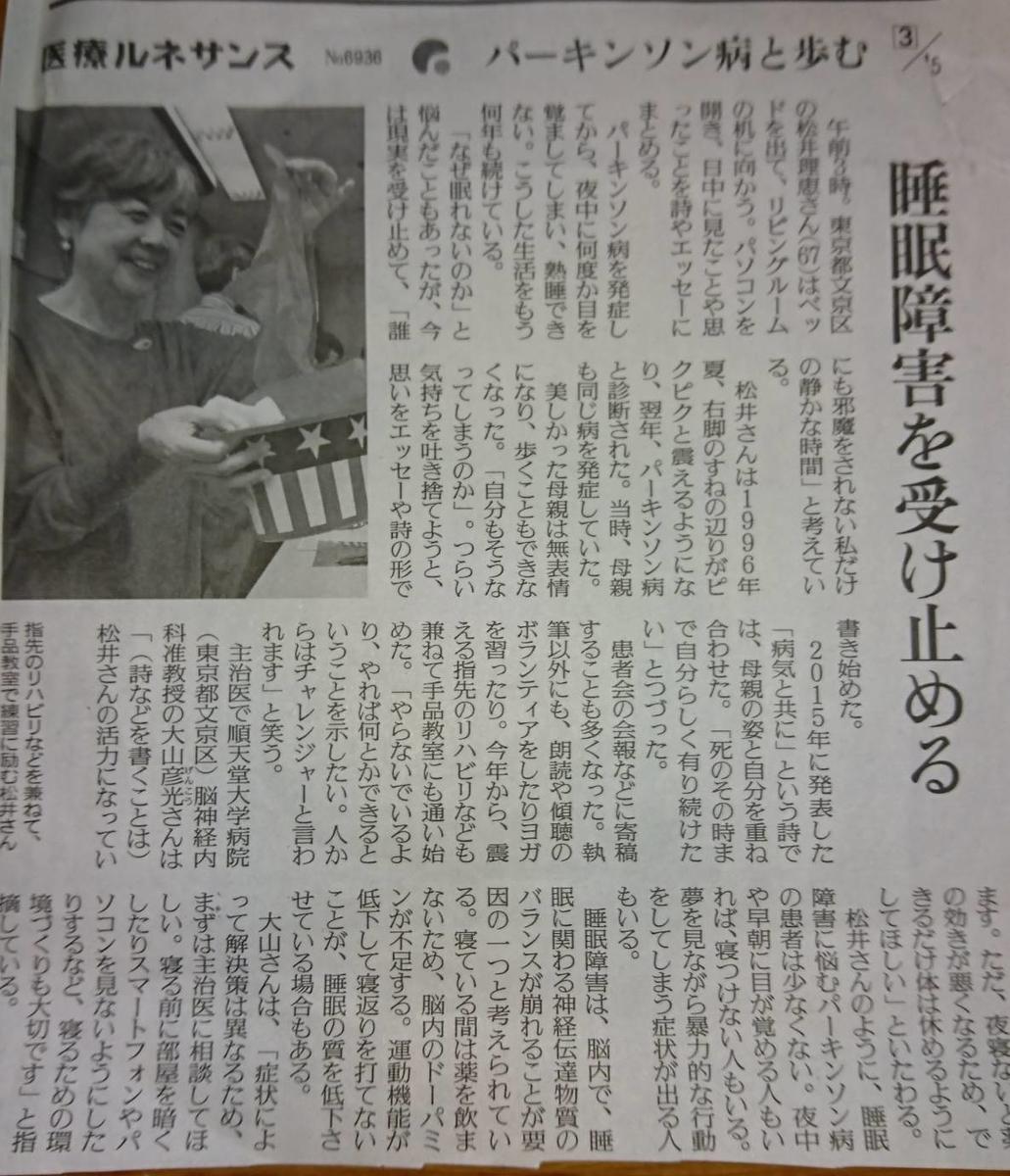 f:id:kazura-kobayashi:20200314213028j:plain