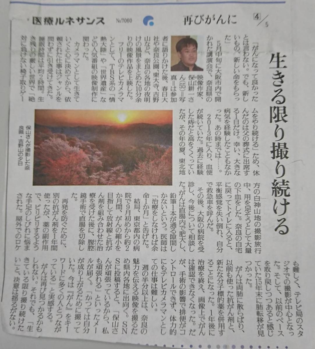 f:id:kazura-kobayashi:20200318141215j:plain