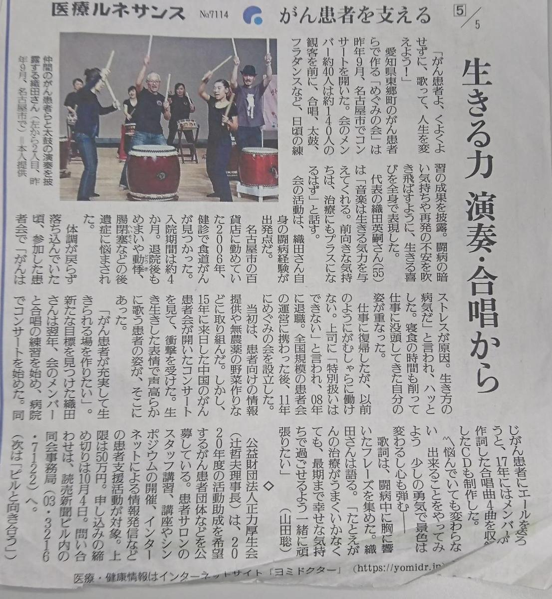 f:id:kazura-kobayashi:20200325145814j:plain