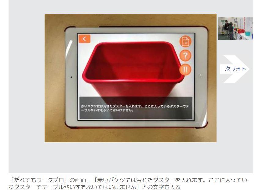 f:id:kazura-kobayashi:20200331153700j:plain