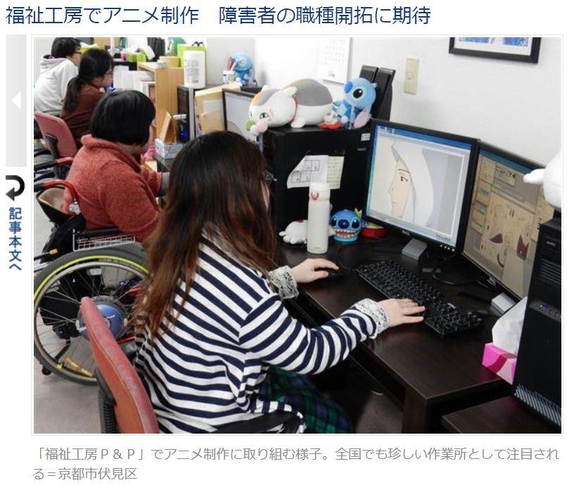 f:id:kazura-kobayashi:20200331184010j:plain
