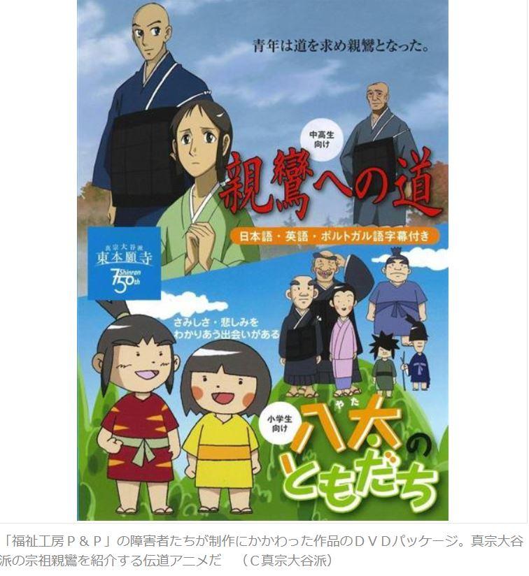 f:id:kazura-kobayashi:20200331184059j:plain