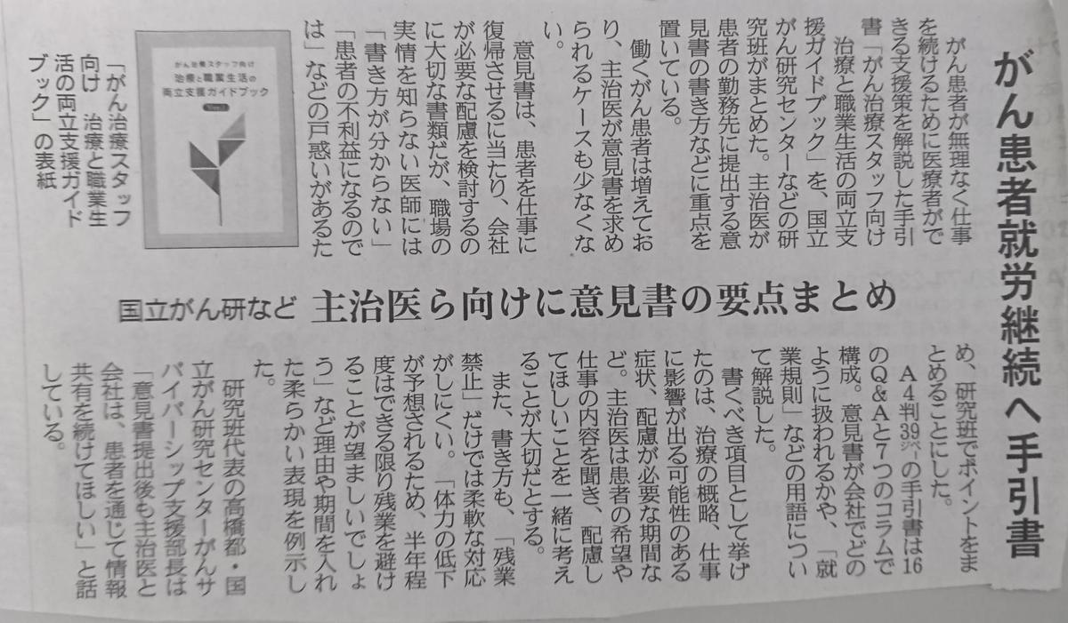 f:id:kazura-kobayashi:20200403161444j:plain