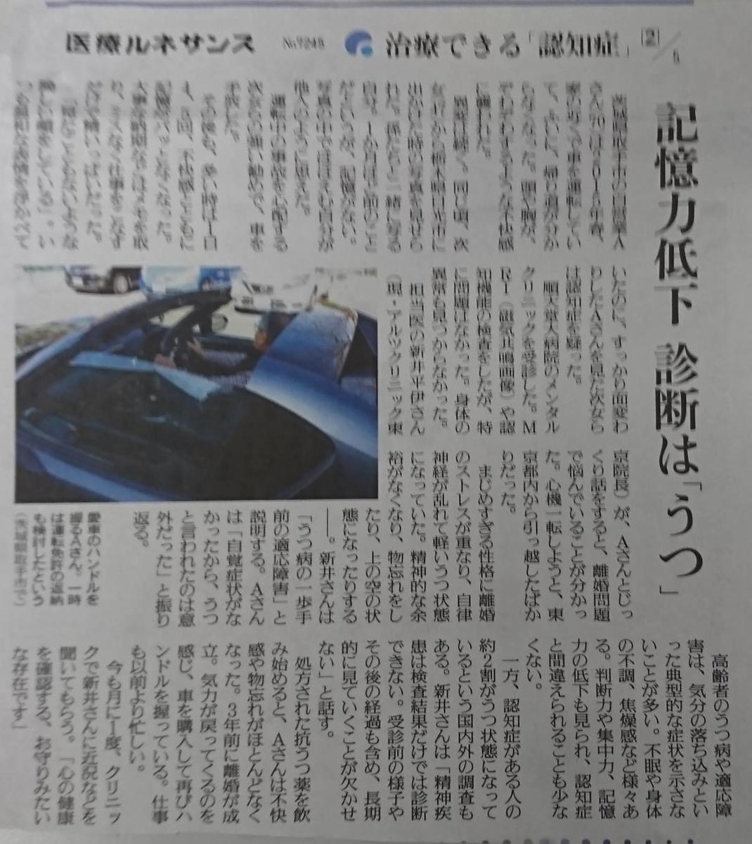 f:id:kazura-kobayashi:20200403171531j:plain