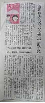 f:id:kazura-kobayashi:20200416094527j:plain