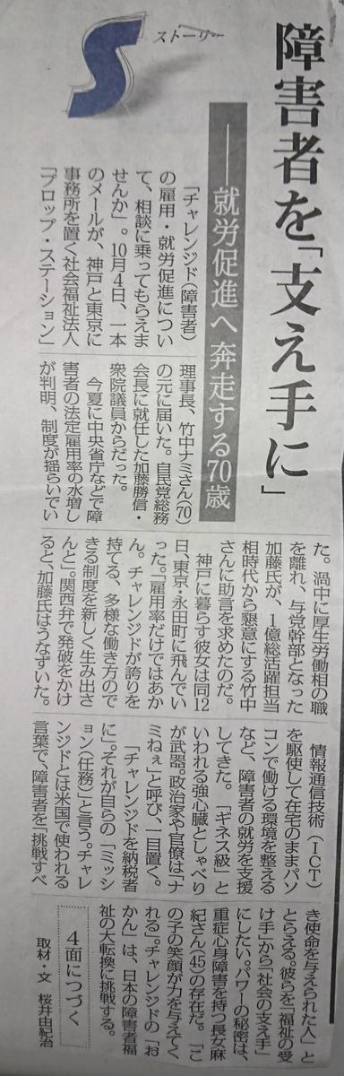 f:id:kazura-kobayashi:20200416101855j:plain