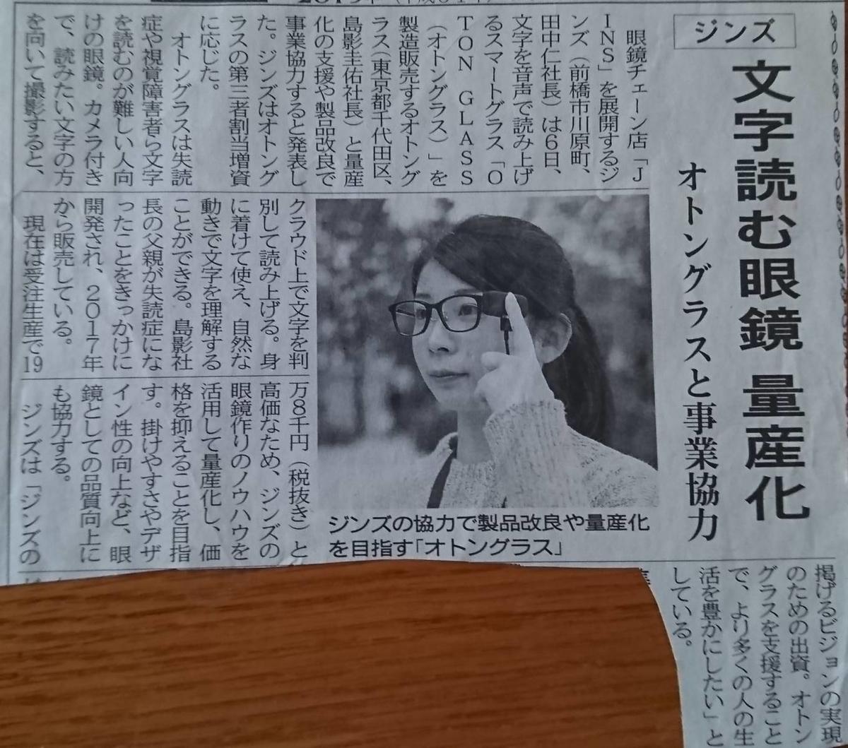 f:id:kazura-kobayashi:20200420142839j:plain