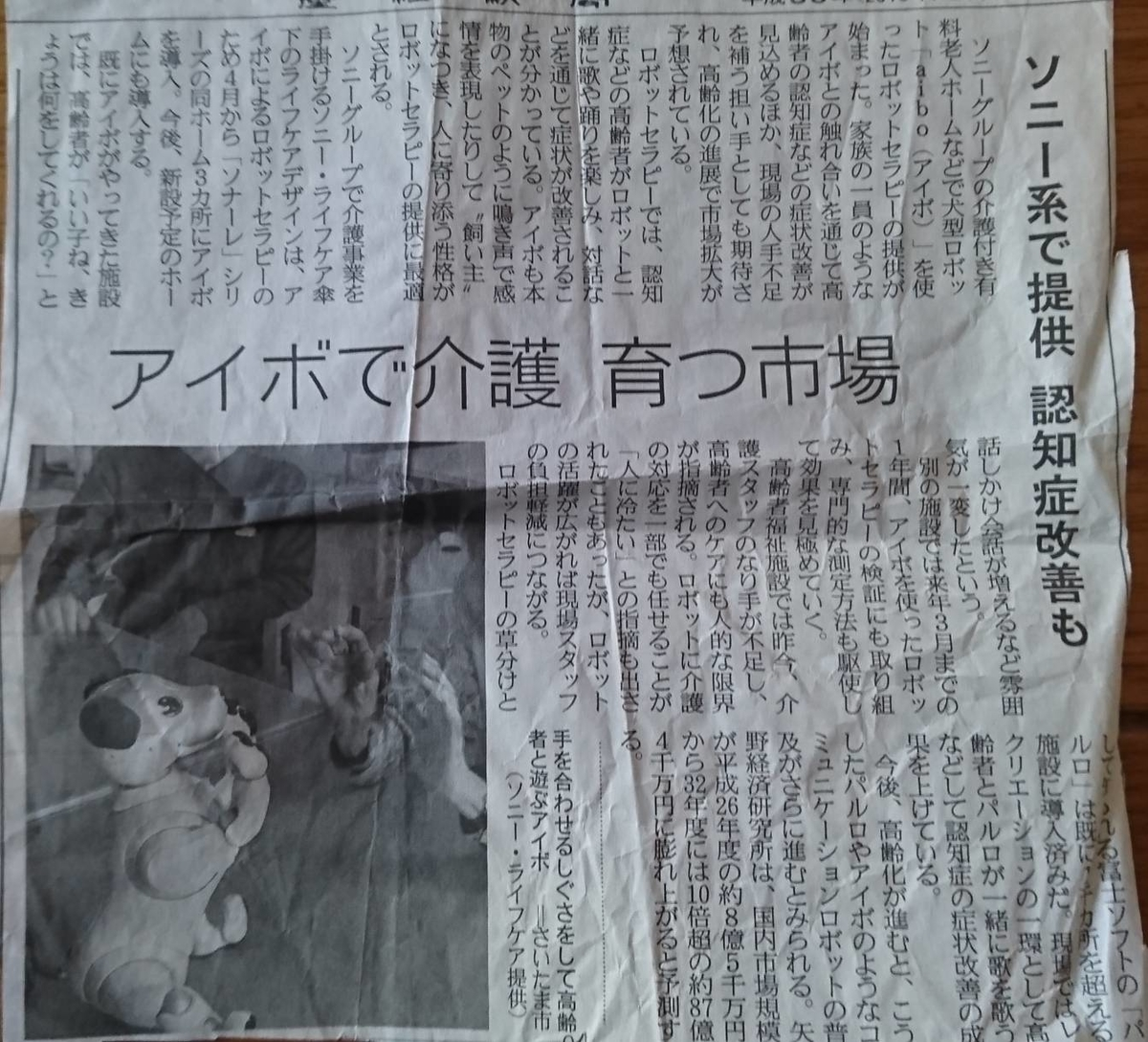 f:id:kazura-kobayashi:20200420171748j:plain
