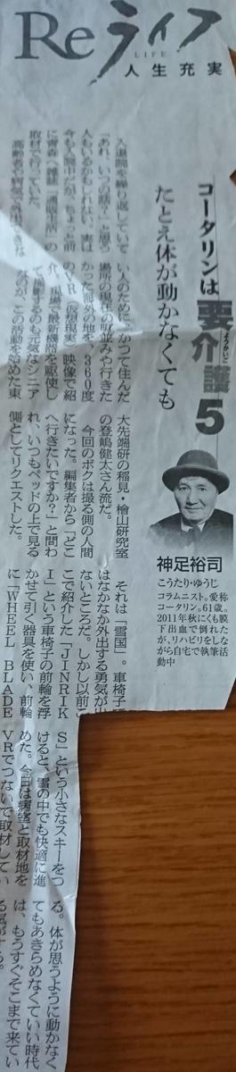 f:id:kazura-kobayashi:20200420172919j:plain