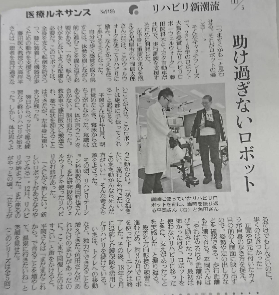 f:id:kazura-kobayashi:20200424141135j:plain