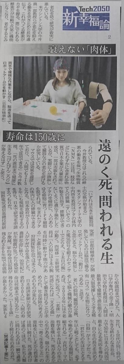 f:id:kazura-kobayashi:20200424150617j:plain