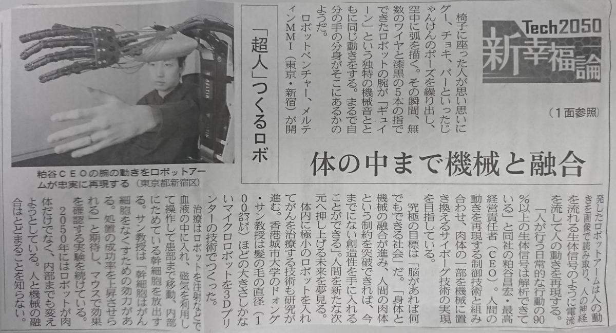 f:id:kazura-kobayashi:20200424150802j:plain