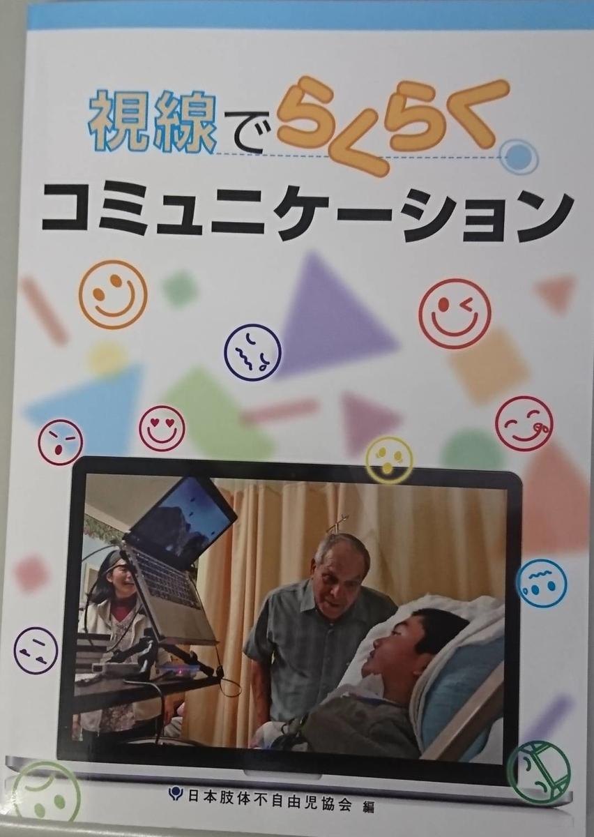 f:id:kazura-kobayashi:20200424160051j:plain