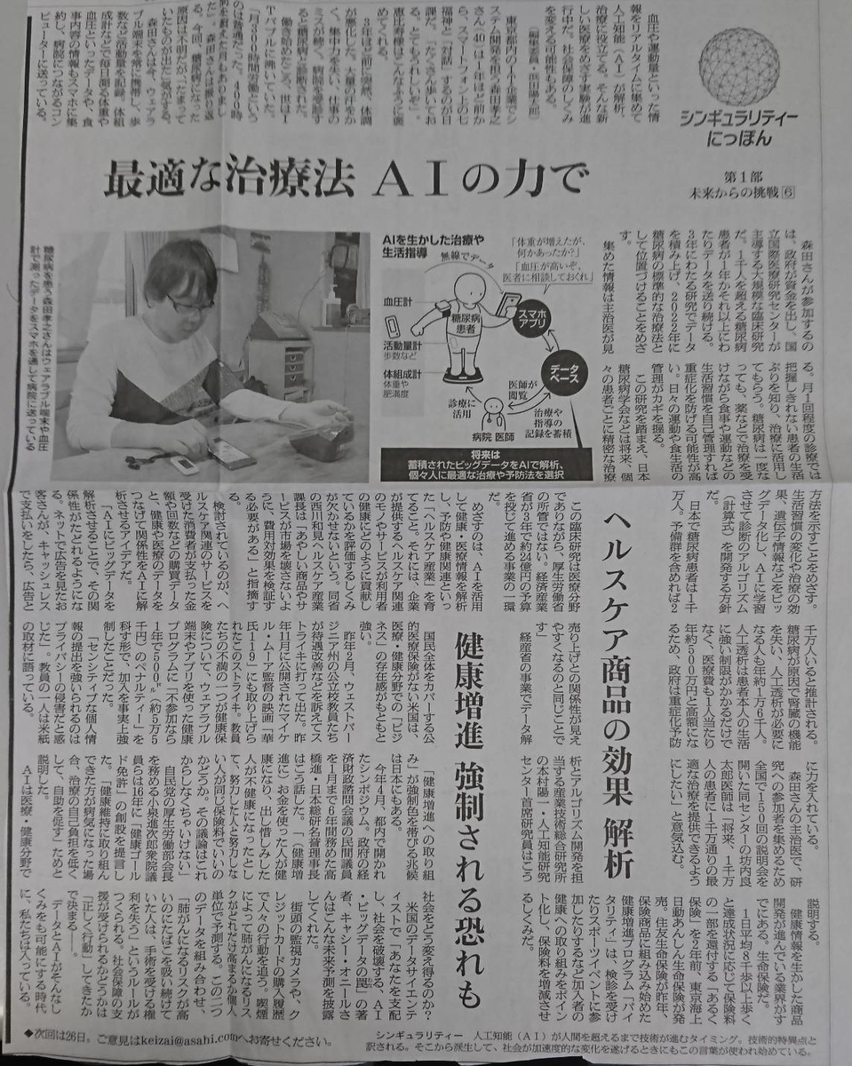 f:id:kazura-kobayashi:20200427164647j:plain