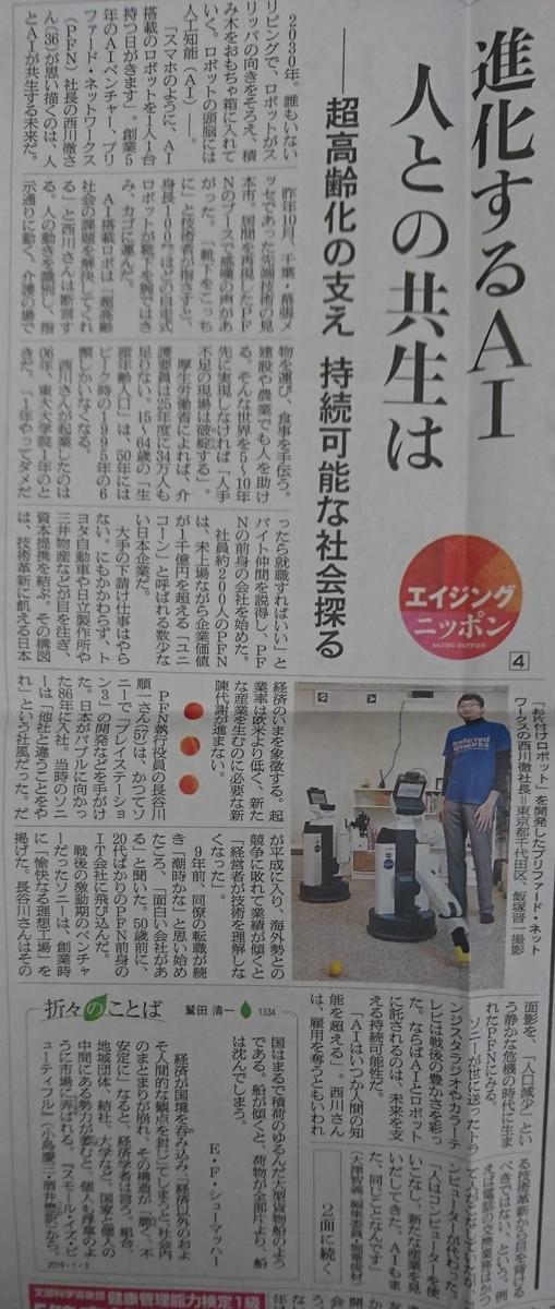 f:id:kazura-kobayashi:20200427165029j:plain