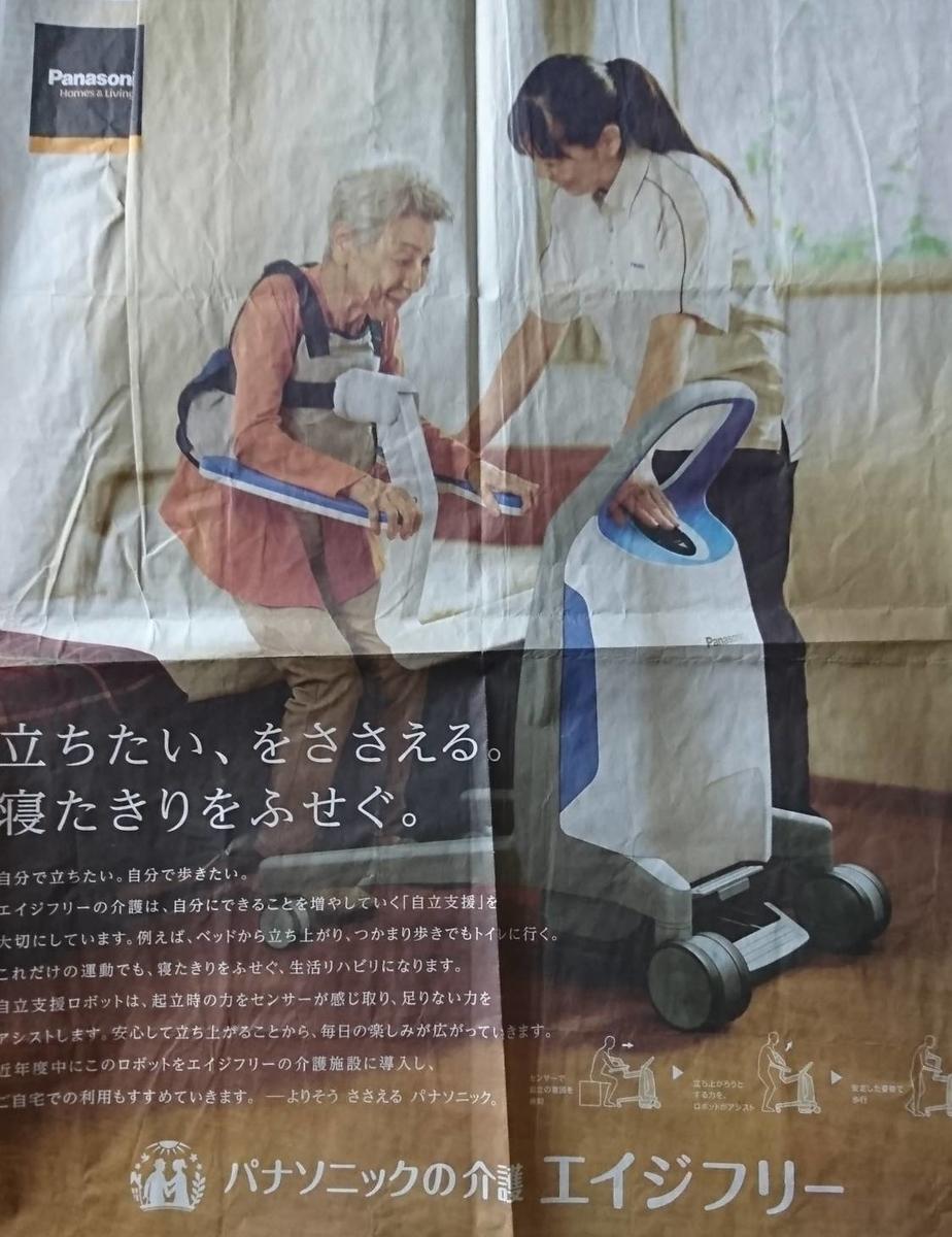 f:id:kazura-kobayashi:20200430070643j:plain