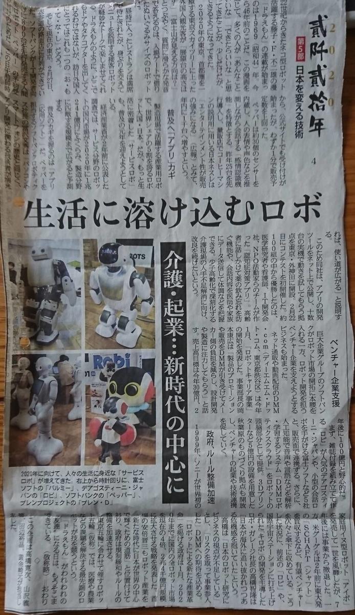 f:id:kazura-kobayashi:20200430070736j:plain