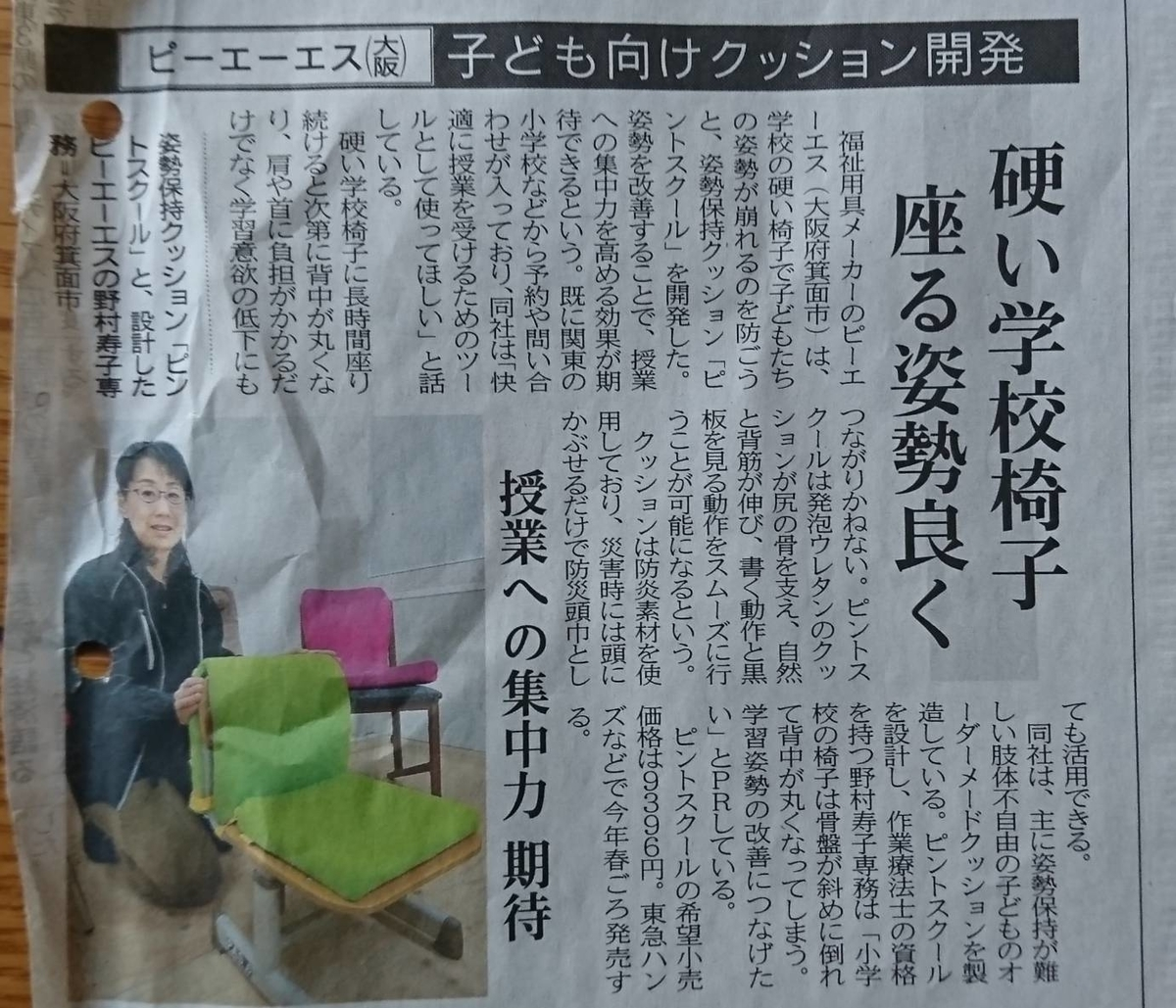 f:id:kazura-kobayashi:20200430071323j:plain