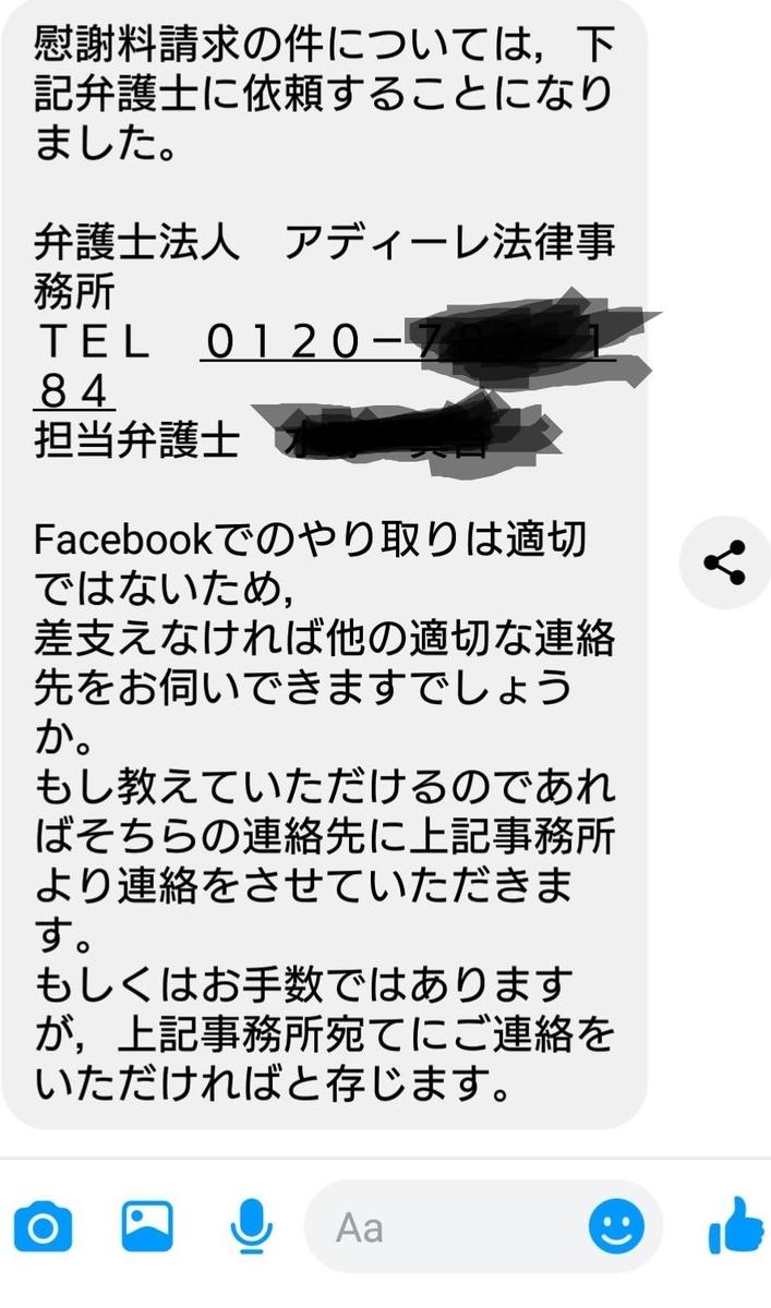 f:id:kazura-kobayashi:20200501085056j:plain
